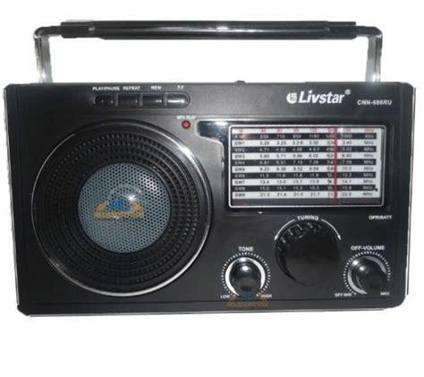 capacitor radio antigo antigo radio portatil no formato de computador vazlon brasil