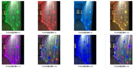 led curtains for sale rk pretty led star curtains backdrop kits for sale pipe