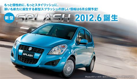 Official Site Of Maruti Suzuki Maruti Ritz Facelift New Images Appear On Japanese Site