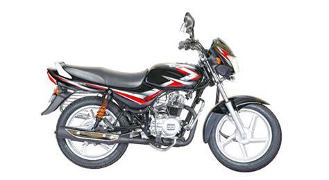 bajaj fin customer care motorcycle in india bajaj ct100 colours bajaj auto