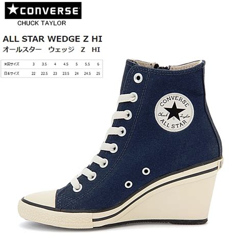 Jual Converse Wedges Original select shop lab of shoes rakuten global market converse all wedges z hi converse all