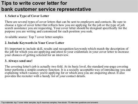 Letter By Bank To Customer Bank Customer Service Representative Cover Letter