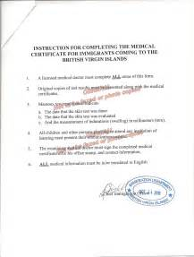 Certification Letter From Doctor doctors medical certificate sample