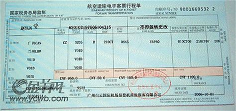 china domestic flight ticket discount airfare of domestic airlines flights