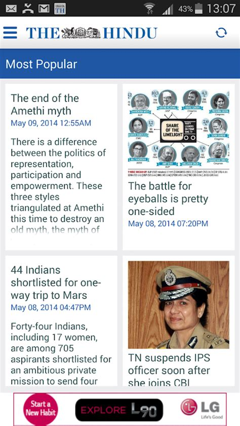 layout of the hindu newspaper the hindu news official app android apps on google play