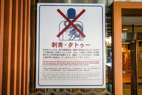 Onsen Tattoo Rules | faqs about using japanese onsen