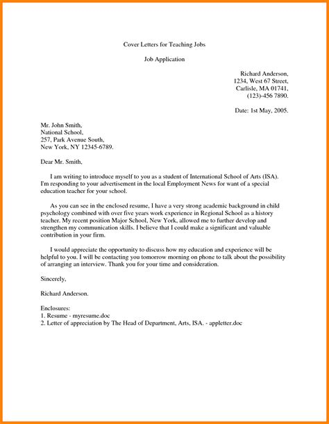 Cover Letter Exle Introduction 8 Introduction Letter For A Introduction Letter
