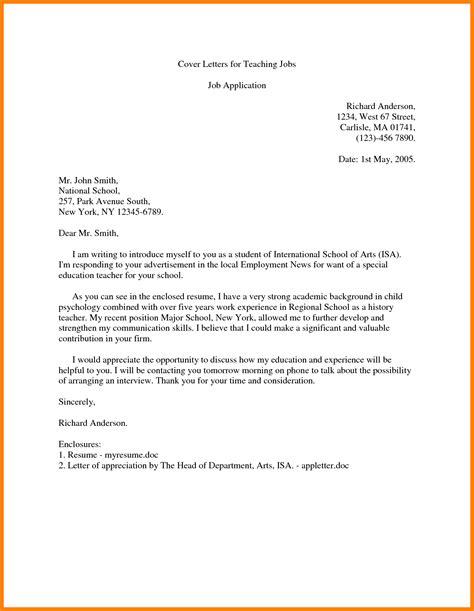introduction letter   job introduction letter