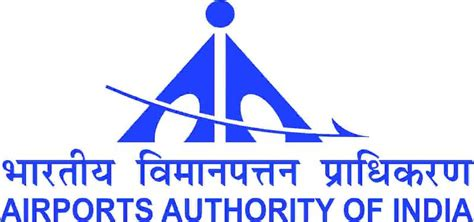 Airport Authority Of India Recruitment 2014 For Mba by Airports Authority Of India Recruitment 2016 Last Date