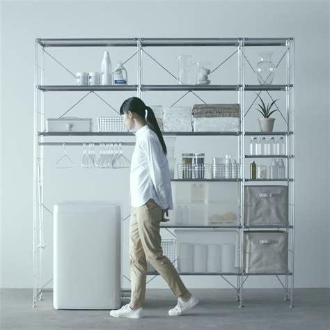 洗面で使う unit shelf compact 無印良品
