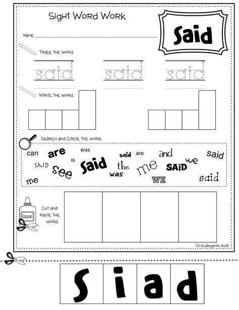 Sight Words Worksheets Free by Kindergarten Kiosk Multi Task Sight Word Workbook