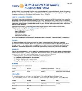 nomination form template award nomination form template 12 free word pdf