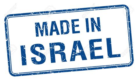 in days to come a new for israel books israel should not intel with until sanctions end