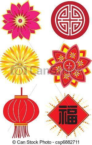 new year element sign vecteur chinois nouveau 233 e 233 l 233 ments banque d