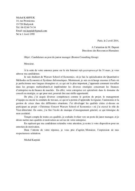 Lettre De Motivation Candidature Spontanée Assistant Qualité Lettre De Motivation Manager Employment Application