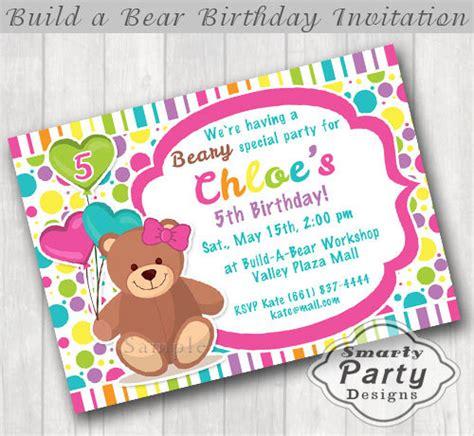 printable birthday cards teddy bear build bear birthday party invitation teddy bear printable