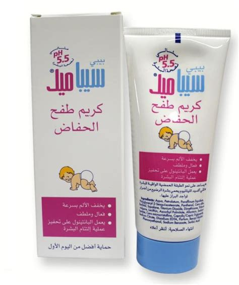 Sebamed Diaperrash 100ml sebamed baby rash 100 ml price review and buy in dubai abu dhabi and rest of