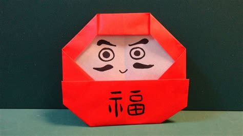 how daruma dolls are made make an origami daruma doll