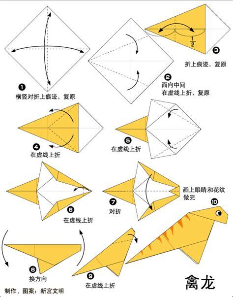 Simple Origami Dinosaur - easy origami dinosaur comot