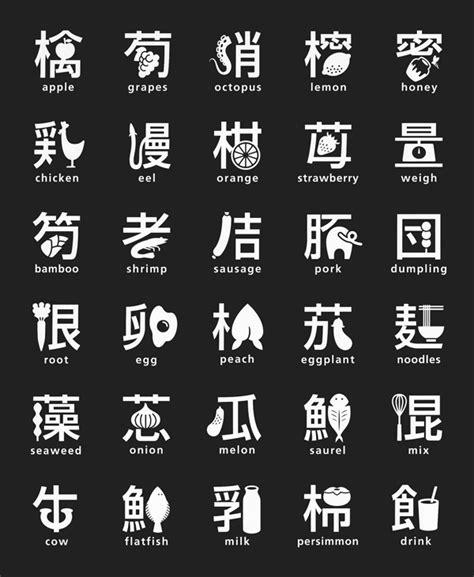 read in japanese kanji x illustration for easy reading japan style