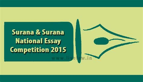 National Essay Writing Competition by Surana Surana National Essay Competition 2015 Live