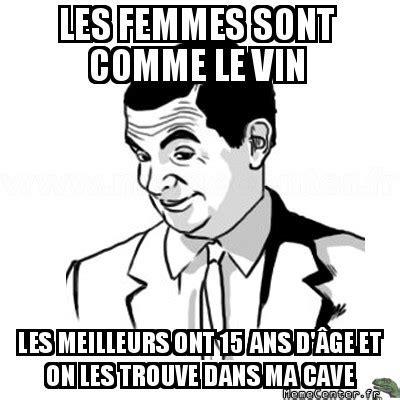 Comme Meme - meme quot if you know what i mean quot memecenter