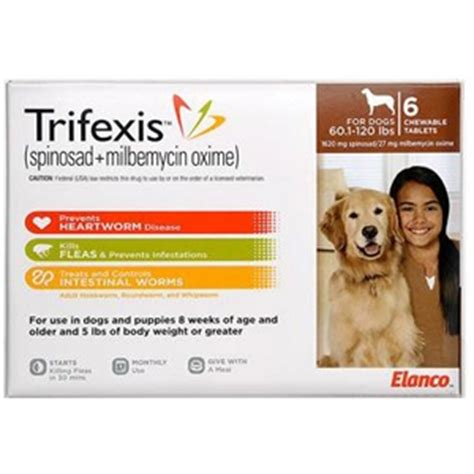 trifexis for dogs trifexis for dogs 60 1 120 lbs 6 chewable tablets brown vetdepot