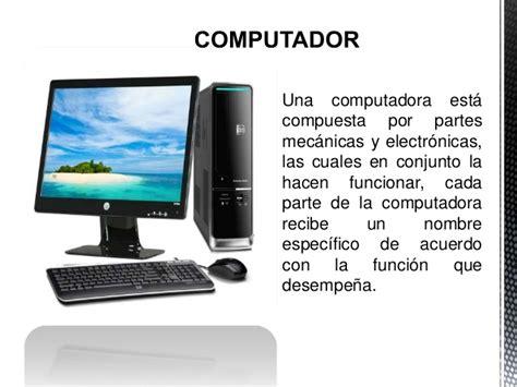 imagenes para perfil de la computadora partes elementales de la computadora