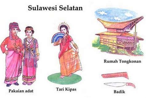 Baju Bodo Sumatera pakaian adat sul sel blognya makmur