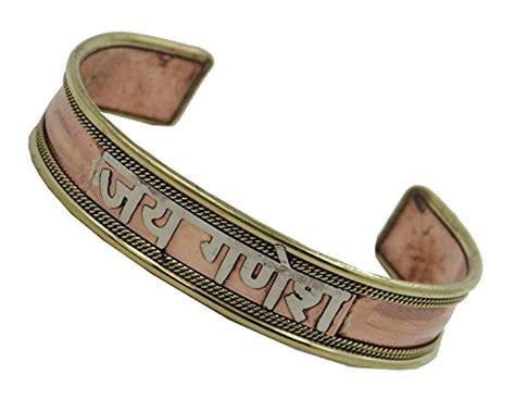 """JAI GANESH"" COPPER HEALING BRACELET ~ 3 Metals Formula For Balance & Healing ~ Mantra Bracelet"