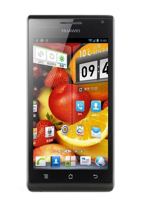 themes hp huawei huawei ascend p1 xl u9200e price in pakistan phone