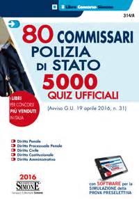 ministero interno quiz concorso 80 commissari della polizia di stato ministero