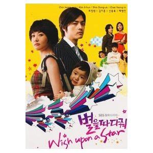 film drama korea wish upon a star lovely drama korea wish upon a star drama 2010