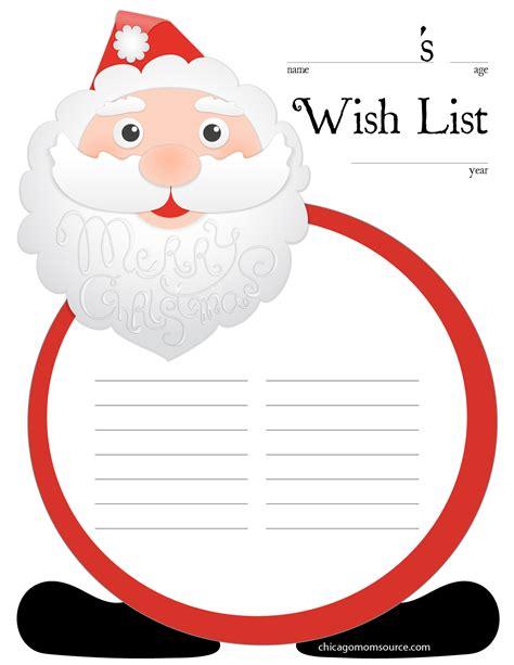 http www chicagomomsource com wish list free printable