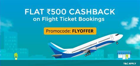 best flight offer flight offers get best offers on flight ticket booking