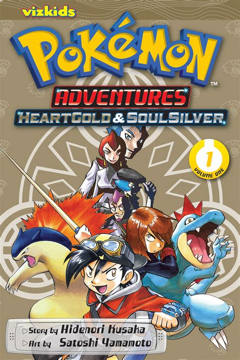 silver light silver volume 1 books pok 233 mon adventures gold soul silver vol 1 book
