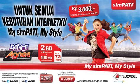 Perdana Simpati As By Xul Shop perdana simpati agnes edition by theartoflove on deviantart