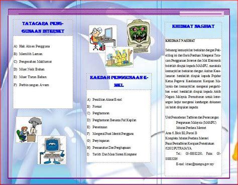 brosur pengajaran dan pembelajaran bahasa melayu berbantukan komputer