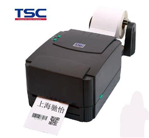 Printer Barcode Tsc Ttp 244pro Barcode Printer tsc ttp 244 pro barcode printer r end 5 19 2016 12 50 pm