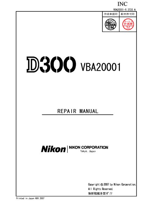 Nikon Sb 900 Repair Manual Service Manual Free Download