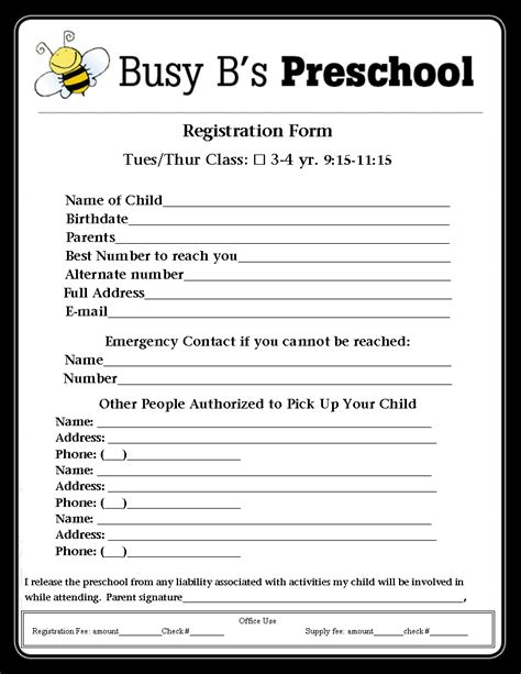 Busy B S Preschool Registration Form Lbl Pinterest Registration Form Preschool Forms And Daycare Application Template