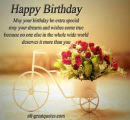 Happy birthday wishes greetings cards via facebook we heart it