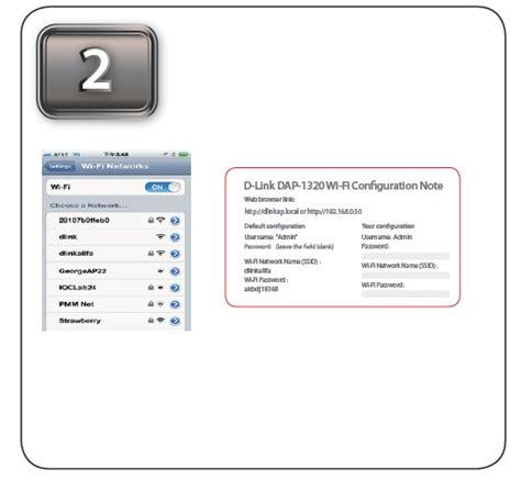 DAP-1320   Dlink products Configuration And Installation ... D Link Router Password