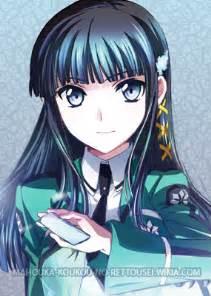 Mahouka Light Novel Shiba Miyuki Relationships Mahouka Koukou No Rettousei