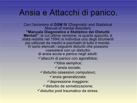 fiori di bach per ansia e attacchi di panico ansia e fiori di bach