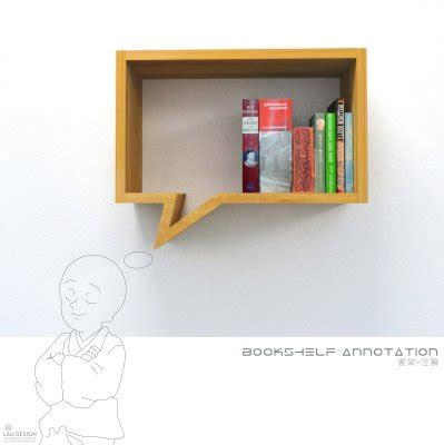 speech bookshelf harel