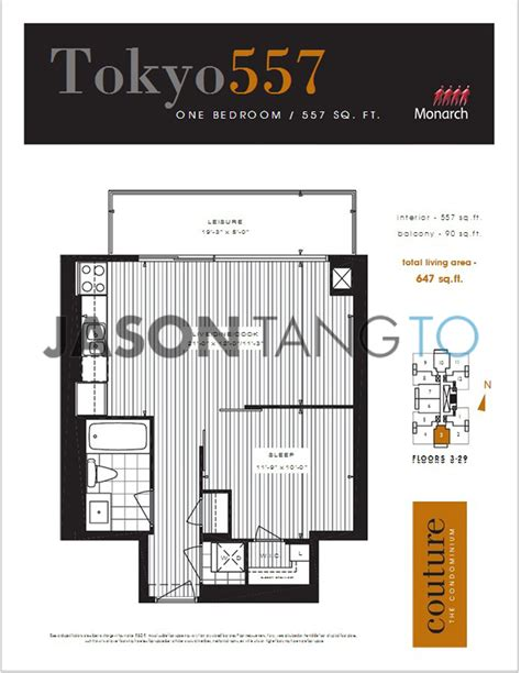 couture condo floor plans couture condo floor plans 28 28 images couture the condominium inside toronto condos