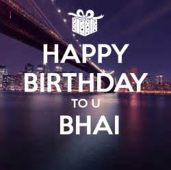 happy birthday to u bhai keep calm and carry on image