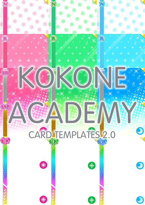 ka card templates 2 0 by nii hon on deviantart