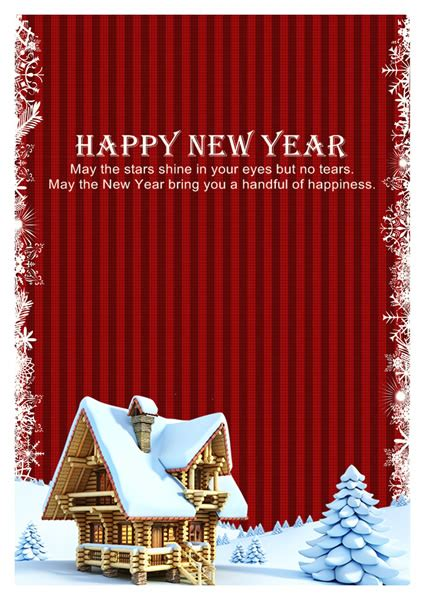new year greeting card template new year card templates greeting card builder